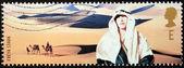 Freya Stark Stamp — Stock Photo