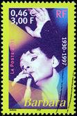 Barbara Stamp — Stock Photo