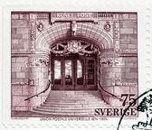 Stockholm Post Office — Стоковое фото