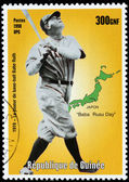 Babe Ruth Stamp — Stockfoto