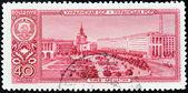 Kiev Stamp — Stock Photo