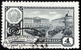 Kazan Stamp — Stock Photo