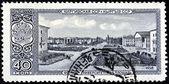 Bishkek Stamp — Stock Photo