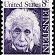Постер, плакат: Albert Einstein Stamp