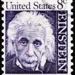 ������, ������: Albert Einstein Stamp