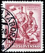 Battle at Zborov Stamp — Stock Photo
