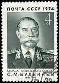 Semyon Budyonny Stamp — Stock Photo