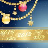 新年あけましておめでとうございます 3 — ストックベクタ