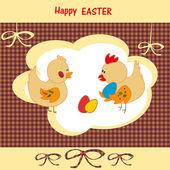 Easter15 — 图库矢量图片