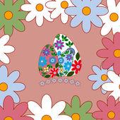 Easter24 — Stock Vector