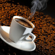 Black Coffe — Stock Photo