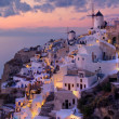 Mykonos village — Stock Photo