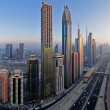 Dubai City Skyline — Stock Photo