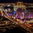las vegas at night — Stock Photo