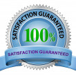 Satisfaction Guaranteed — Stockfoto