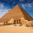 Pyramids in Egypt — Stockfoto
