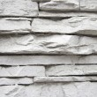 White stone texture — Stock Photo