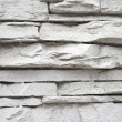 White stone texture — Stock Photo #16811803
