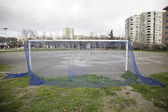 Football field in the city — Stock Photo