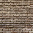 Fund damaged brick wall — Stock Photo