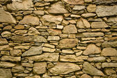 Historic stone wall — Stock Photo