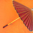 Stock Photo: Parasol