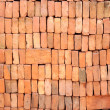 Stock Photo: Wall of bricks