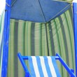 Stock Photo: Hammock in sunshade