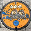 Stock Photo: Funny manhole cover