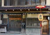 House facade-Takayama — Fotografia Stock
