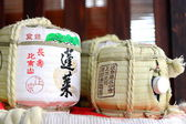 Sake-Japan — Stock Photo