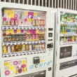 Stock Photo: Refreshments vending machine in Japan