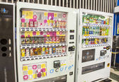 Refreshments vending machine in Japan — Stock Photo