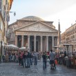 The Pantheon,Rome - Stock Photo