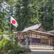 Stock Photo: Temple in Japan