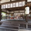 Japanese Shrine — Stock Photo #12733346