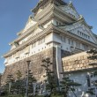 Osaka Castle, Japan. - Stock Photo