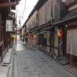 Постер, плакат: Gion district Japan