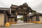 Nijo kalesi, kyoto — Stok fotoğraf