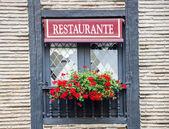 Restoran — Stok fotoğraf
