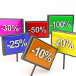 Stock Photo: Symbol of different discount rates