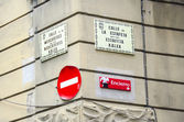 Estafeta and Mercaderes streets in Pamplona, Spain — Stock Photo
