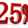 Twenty five percent in 3d — Stock Photo