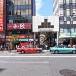 Asakusa,Tokyo — Stock Photo
