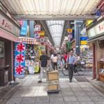 Asakusa,Tokyo — Stock Photo #26539943