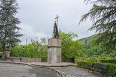 Pelayo à covadonga, espagne — Photo