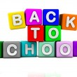 3d back to school cubes — Foto Stock