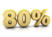 Eighty percent gold — Stock Photo