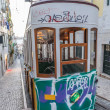 Classic tram of Lisbon, Portugal — Stock Photo