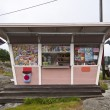Stock Photo: Kiosk in Sweden